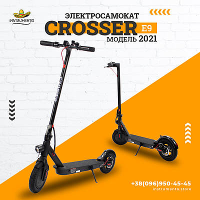 "Электросамокат Crosser E9 Premium 10"" Pneumatic (500Вт, 7,5 АН, АРР) Электрический складной самокат Кросер"