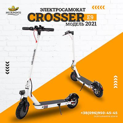 "Электросамокат Crosser E9 Premium 10"" Honeycomb (500Вт, 7,5 АН, АРР) Электрический складной самокат Кросер"