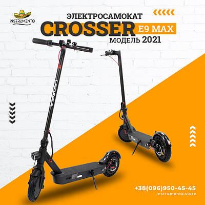 "Электросамокат Crosser E9 MAX 10"" Honeycomb (600Вт, 15 АН, АРР) Электрический складной самокат Кросер"