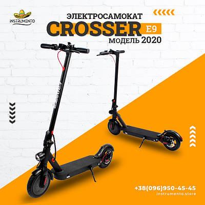 "Электросамокат Crosser E9 Premium 8.5"" Pneumatic (350Вт, 7,5 АН, АРР) Электрический складной самокат Кросер"