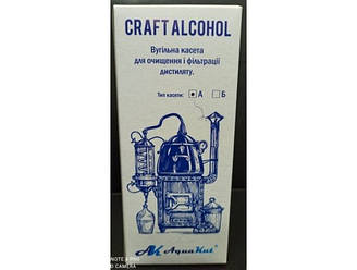 CRAFT ALCOHOL для очистки и фильтрации дистиллята (тип кассеты Б)