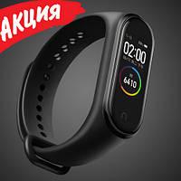 Фитнес браслет трекер Xiaomi mi band 4 Умные спортивные смарт часы для здоровья с тонометром шагомером, Копия
