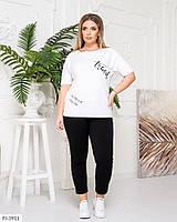 Летний женский костюм прогулочный спортивный штаны с футболкой больших размеров 50-60 арт. 830