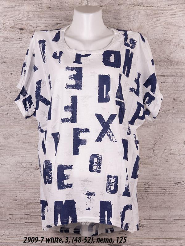 Модная футболка батал с буквами 50-56 (в расцветках)