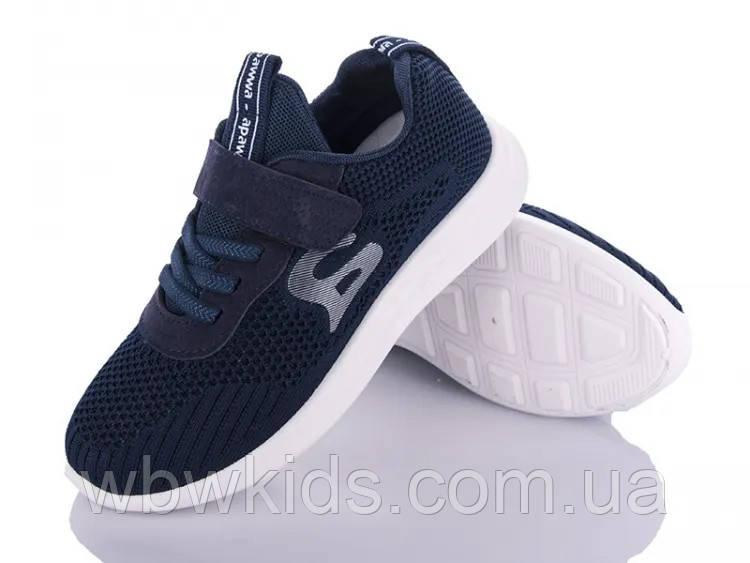 Кроссовки детские Apawwa ZC-04 для мальчика темно-синие