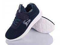 Кроссовки детские Apawwa ZC-04 для мальчика темно-синие, фото 1