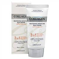 Солнцезащитный крем для лица Enough Collagen 3in1 Whitening Moisture Sun Cream SPF50 PA++