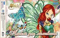 Альбом для рисования 130197 А4 30л/120 (склейка) для девочек