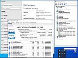 """Dell Inspiron 5737 17.3"""" i5-4200U/4GB/750GB HDD #1518, фото 10"""