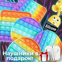 Сенсорная игрушка антистресс Pop It Поп Ит Пупырышки антистресс симпл димпл simple dimple попит