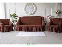 Чехол натяжной  на диван и 2 кресла из буклированного жаккарда MILANO шоколадный НОВИНКА!