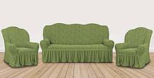 Чехол натяжной  на диван и 2 кресла из буклированного жаккарда MILANO фисташковый НОВИНКА!