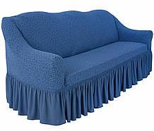 Чехол натяжной  на диван и 2 кресла из буклированного жаккарда MILANO голубой НОВИНКА!