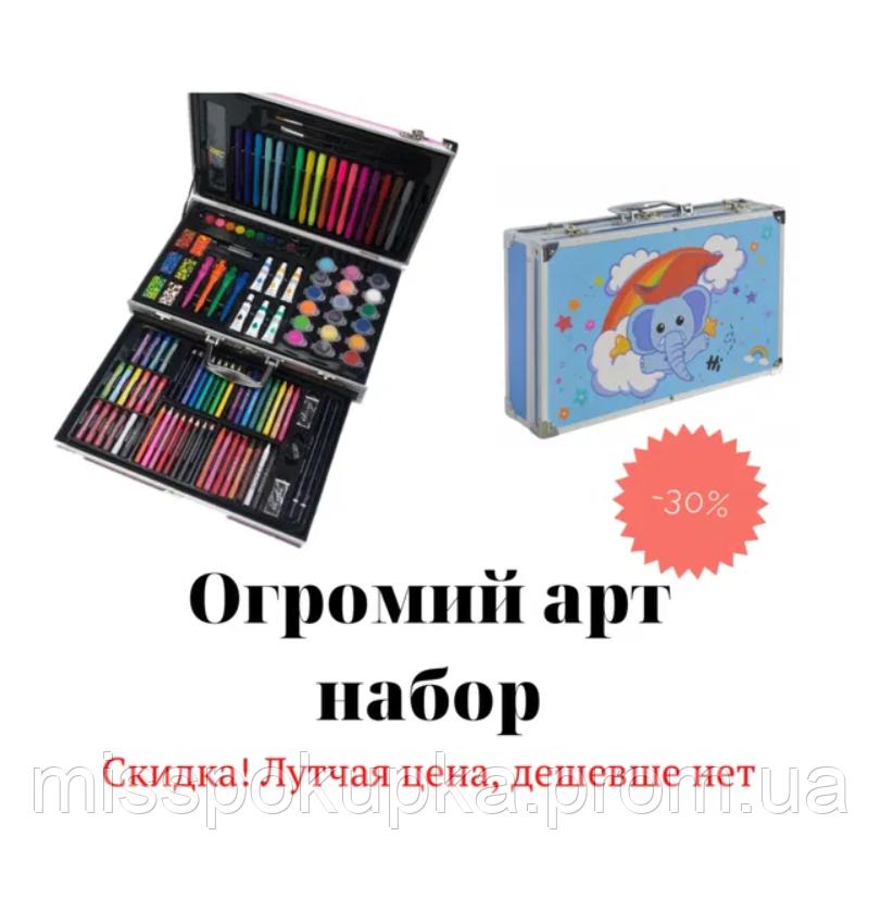 Огромный детский набор для рисования с красками EcoTBH на 122 предмета
