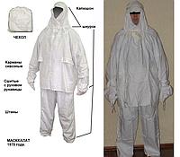 Маскхалат зимний, белого цвета, (рост 2)