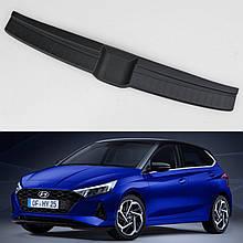 Пластиковая защитная накладка на задний бампер для Hyundai i20 5Dr Hatch Mk3 2020+