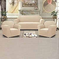 Где универсальные чехлы на диваны кресла накидки съемные, безразмерные чехлы на мягкую мебель Бежевый