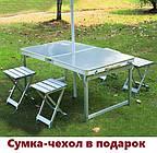 Усиленный стол для пикника с 4 металлическими стульями и чехлом SunRise Vip-2108