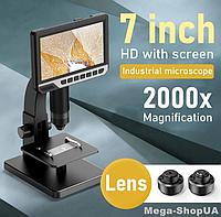 "Микроскоп цифровой электронный 2000X с монитором 7"" + 2 линзы для наблюдения, пайки. Цифровий мікроскоп CV77W"