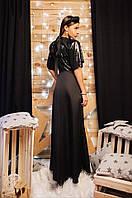 Платье верх пайетка, низ трикотаж 2 цвета