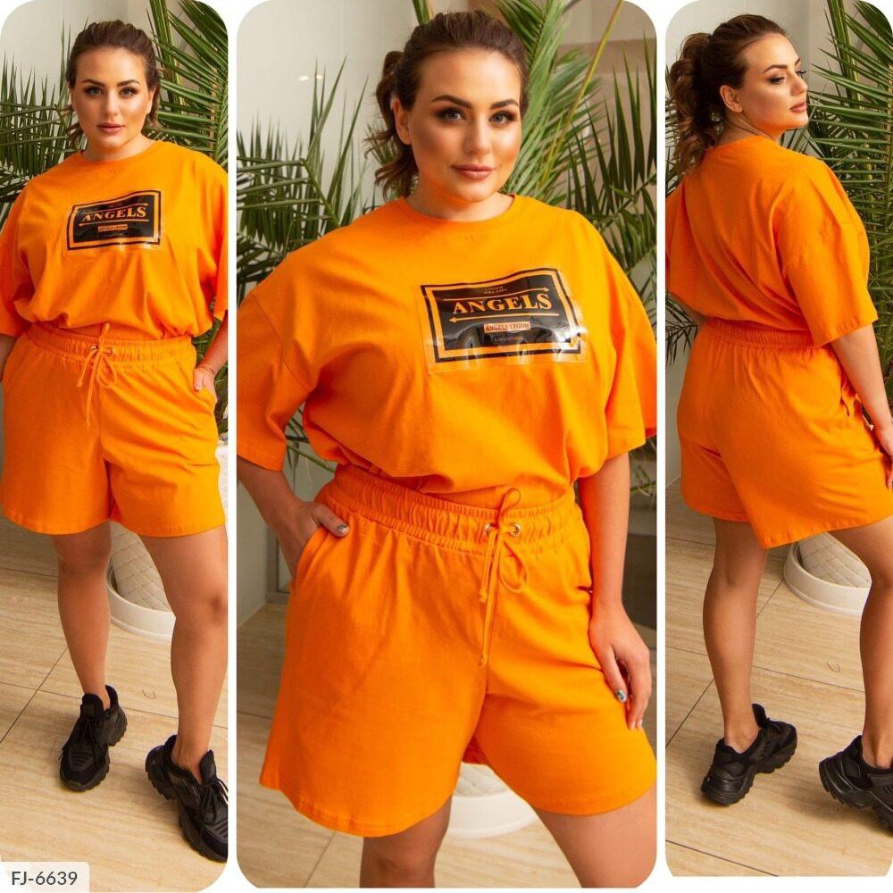 Летний костюм женский прогулочный шорты с футболкой свободного кроя большие размеры батал 46-56 арт. 404