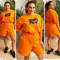 Літній костюм жіночий прогулянковий шорти з футболкою вільного крою великі розміри батал 46-56 арт. 404