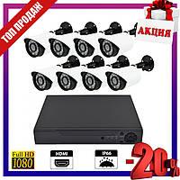 Комплект видеонаблюдения на 8 камер 1 mp AHD KIT