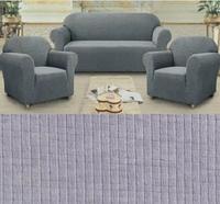 Где универсальные чехлы на диваны кресла накидки съемные, безразмерные чехлы на мягкую мебель квадратики Серый