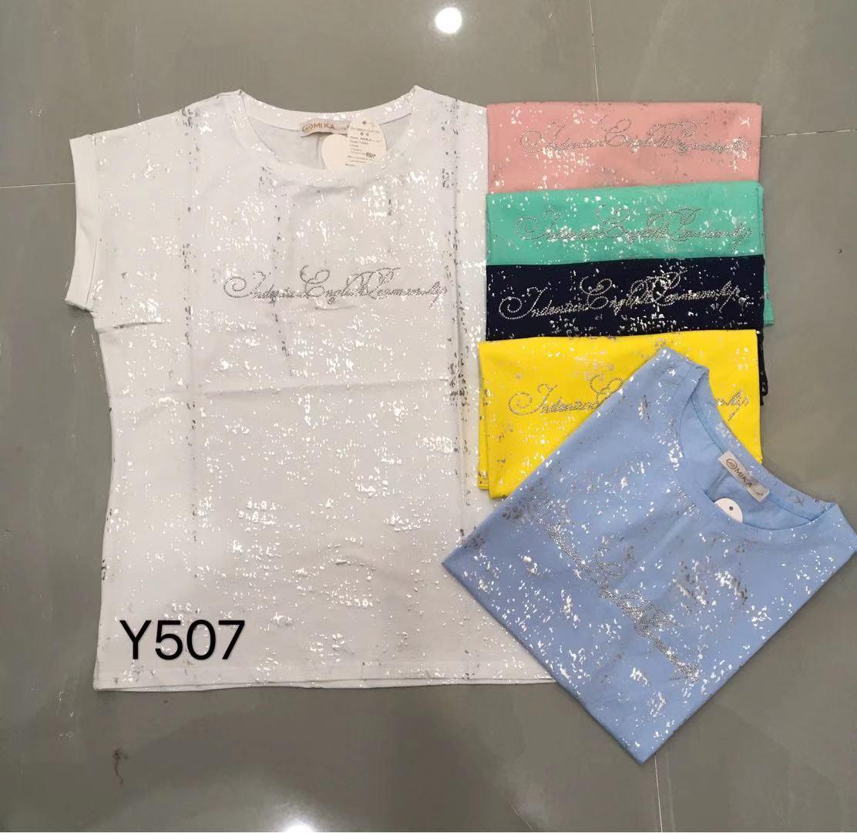 Женская футболка прямого кроя 46-52 (в расцветках)