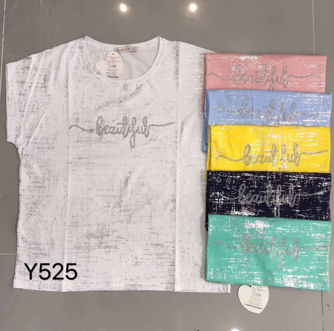 Модная футболка с надписью beautiful 46-52 (в расцветках)