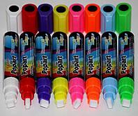 Флуоресцентные маркеры яркие для лед доски, led доски, LED-панели, светодиодной рекламной доски от 1 шт.