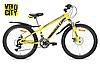 Велосипед Avanti Dakar 24'' Alu Disk (2015)