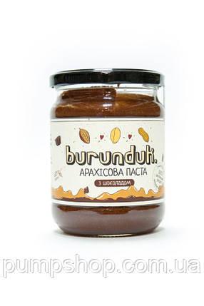 Арахисовая паста Burunduk Peanut Butter 450 г шоколад, фото 2