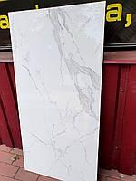 Элитная Керамогранитная Плитка Avenso 1200х600мм Кафель под белый мрамор