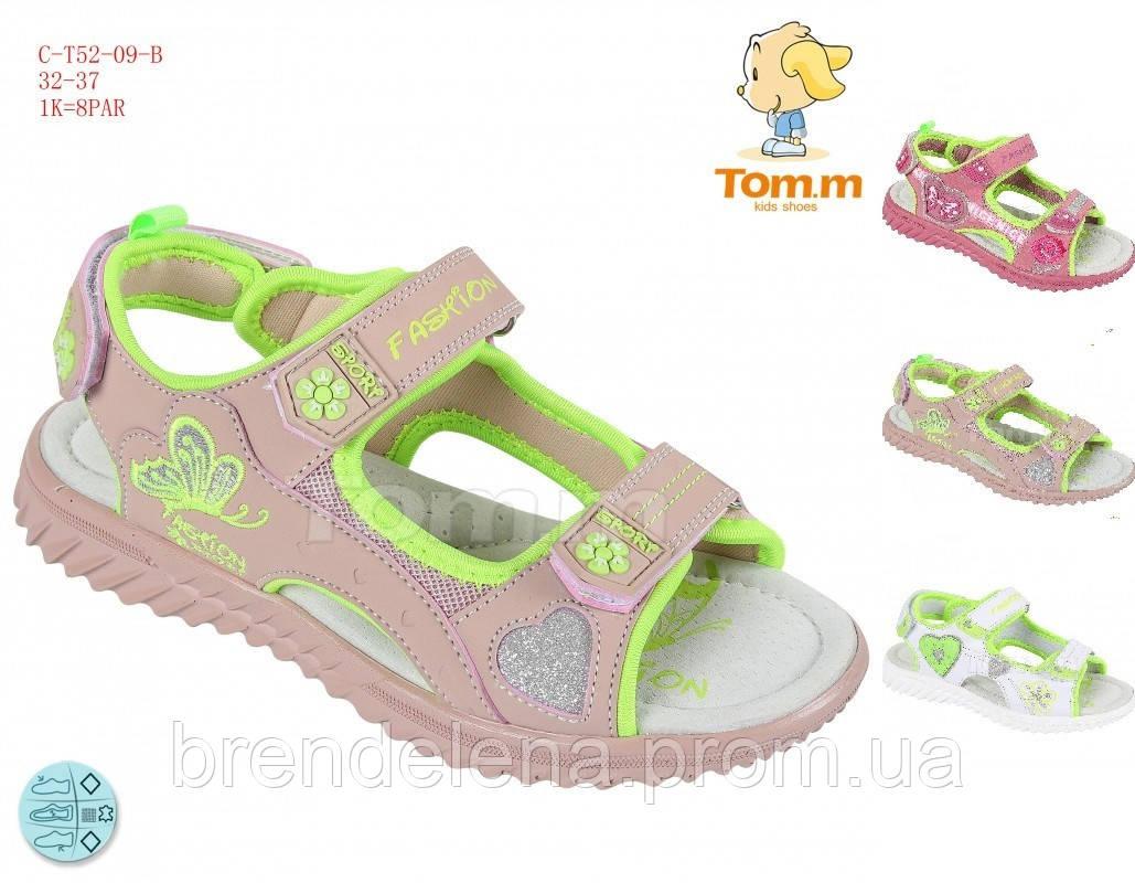 Босоніжки для дівчинки TOM.M р 32-37(код 5209-00)