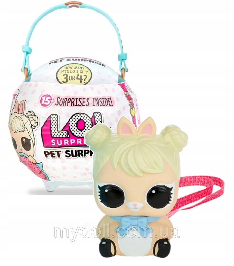 Большой питомец ЛОЛ Секретные месседжи Зайка (Кролик Алисы) - L.O.L. Surprise! Biggie Pet - Cottontail 554745
