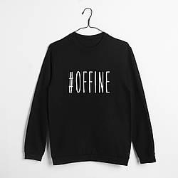 "Свитшот ""#offine"" унисекс"