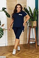 Прогулочный костюм женский на лето бриджи с удлиненной футболкой сзади большие размеры батал 48-62 арт. 210