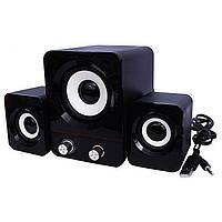 Компьютерные колонки акустика H1 BASS USB / профессиональные акустические мощные колонки / музыкальная колонка