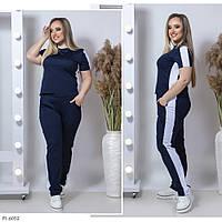 Летний прогулочный костюм женский футболка и штаны с лампасами большие размеры 48-56 арт. 0005