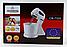 Ручний міксер з чашею 2 л Crownberg CB-7320 300 Вт, подрібнювач Віночок Чоппер Електричний Побутовий Кухонний, фото 3
