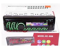 Автомагнитола 1DIN Pioneer MP3-8506 с Пультом магнитола Пионер мп3 в Машину авто MP3+FM+2xUSB+SD+AUX Блютуз