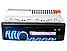 Автомагнітола 1DIN Pioneer MP3-8506 з Пультом магнітола Піонер мп3 в Машину авто MP3+FM+2xUSB+SD+AUX Блютуз, фото 7