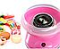 Аппарат для приготовления сладкой сахарной ваты Cotton Candy Maker дома своими руками, Сладкая вата ТОП ПРОДАЖ, фото 6