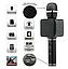Беспроводной Bluetooth Микрофон для Караоке Magic Karaoke YS-68 + Колонка 2 в 1 Блютуз на Аккумуляторе, фото 3