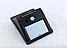 Навесной Уличный фонарь на Солнечной Батарее 609 solar 20 диодов с Аккумулятором и датчиком Движения для Дачи, фото 6