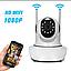Бездротова IP Камера Q5 відеоспостереження WI-FI Камера онлайн Поворотна із Записом Нічне Бачення вай фай NEW!, фото 2