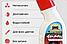 Renumax - Засіб для Видалення Подряпин і Тотускнений (Ренумакс) для всіх Кольорів Авто 100% гарантія, фото 6