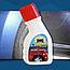 Renumax - Засіб для Видалення Подряпин і Тотускнений (Ренумакс) для всіх Кольорів Авто 100% гарантія, фото 7