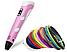 ОРИГІНАЛ 3D PEN Ручка 2 Покоління з Led Дисплеєм + Пластик 3Д ручка Smart pen Пен для Малювання РІЗНІ КОЛЬОРИ!, фото 3